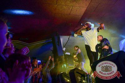 Quest Pistols: Club Show, 16 апреля 2015 - Ресторан «Максимилианс» Тюмень - 13