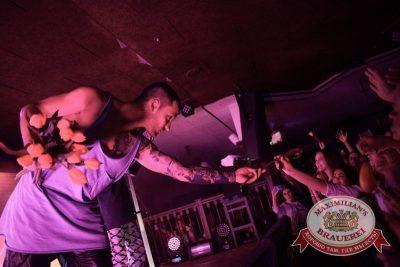 Quest Pistols: Club Show, 16 апреля 2015 - Ресторан «Максимилианс» Тюмень - 18