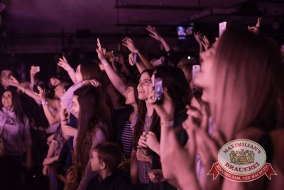 Quest Pistols: Club Show, 16 апреля 2015 - Ресторан «Максимилианс» Тюмень - 19