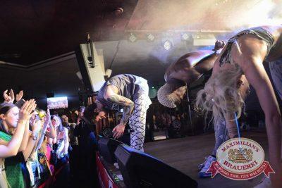 Quest Pistols: Club Show, 16 апреля 2015 - Ресторан «Максимилианс» Тюмень - 20