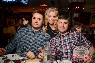 Quest Pistols: Club Show, 16 апреля 2015 - Ресторан «Максимилианс» Тюмень - 22