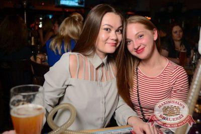 Quest Pistols: Club Show, 16 апреля 2015 - Ресторан «Максимилианс» Тюмень - 32