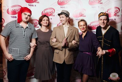 «Вечеринка Ретро FM», 17 января 2020 - Ресторан «Максимилианс» Тюмень - 1