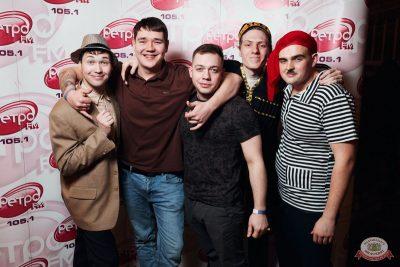 «Вечеринка Ретро FM», 17 января 2020 - Ресторан «Максимилианс» Тюмень - 10