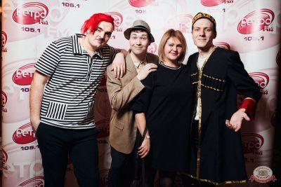 «Вечеринка Ретро FM», 17 января 2020 - Ресторан «Максимилианс» Тюмень - 11