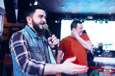 «Вечеринка Ретро FM», 17 января 2020 - Ресторан «Максимилианс» Тюмень - 12