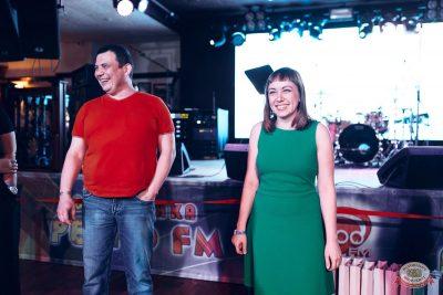 «Вечеринка Ретро FM», 17 января 2020 - Ресторан «Максимилианс» Тюмень - 13