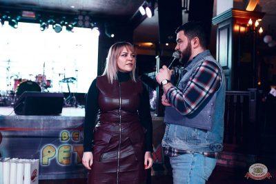 «Вечеринка Ретро FM», 17 января 2020 - Ресторан «Максимилианс» Тюмень - 14