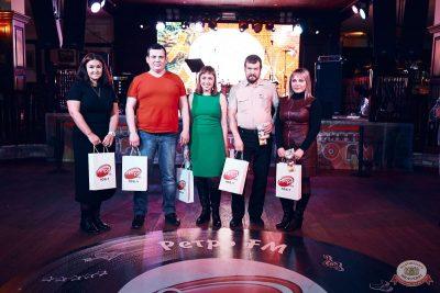 «Вечеринка Ретро FM», 17 января 2020 - Ресторан «Максимилианс» Тюмень - 15