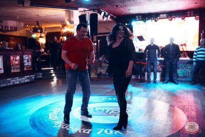 «Вечеринка Ретро FM», 17 января 2020 - Ресторан «Максимилианс» Тюмень - 18