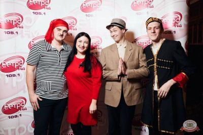 «Вечеринка Ретро FM», 17 января 2020 - Ресторан «Максимилианс» Тюмень - 2