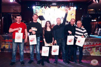 «Вечеринка Ретро FM», 17 января 2020 - Ресторан «Максимилианс» Тюмень - 21