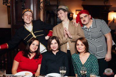 «Вечеринка Ретро FM», 17 января 2020 - Ресторан «Максимилианс» Тюмень - 25