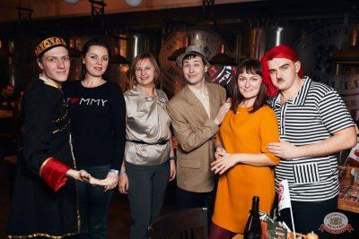 «Вечеринка Ретро FM», 17 января 2020 - Ресторан «Максимилианс» Тюмень - 28