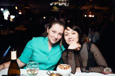 «Вечеринка Ретро FM», 17 января 2020 - Ресторан «Максимилианс» Тюмень - 29