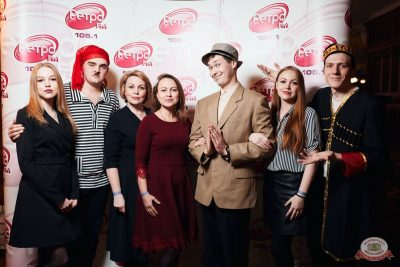 «Вечеринка Ретро FM», 17 января 2020 - Ресторан «Максимилианс» Тюмень - 3