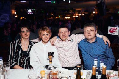 «Вечеринка Ретро FM», 17 января 2020 - Ресторан «Максимилианс» Тюмень - 31