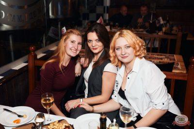 «Вечеринка Ретро FM», 17 января 2020 - Ресторан «Максимилианс» Тюмень - 33