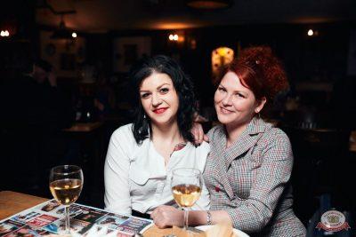 «Вечеринка Ретро FM», 17 января 2020 - Ресторан «Максимилианс» Тюмень - 36