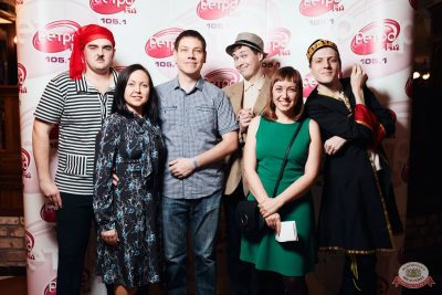 «Вечеринка Ретро FM», 17 января 2020 - Ресторан «Максимилианс» Тюмень - 4