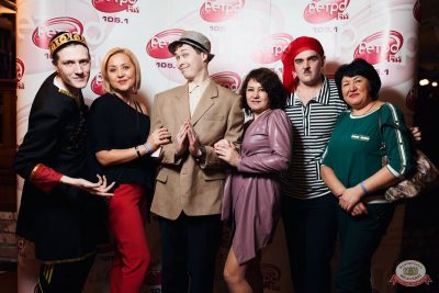 «Вечеринка Ретро FM», 17 января 2020 - Ресторан «Максимилианс» Тюмень - 5