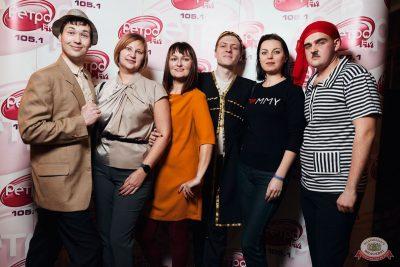 «Вечеринка Ретро FM», 17 января 2020 - Ресторан «Максимилианс» Тюмень - 6