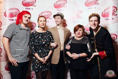 «Вечеринка Ретро FM», 17 января 2020 - Ресторан «Максимилианс» Тюмень - 7