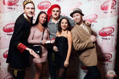 «Вечеринка Ретро FM», 17 января 2020 - Ресторан «Максимилианс» Тюмень - 8