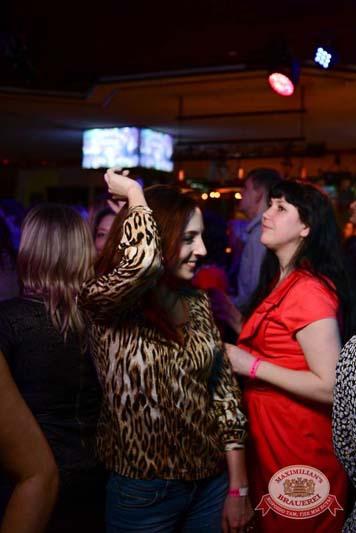 «Рок-острова», 29 января 2015 - Ресторан «Максимилианс» Тюмень - 20