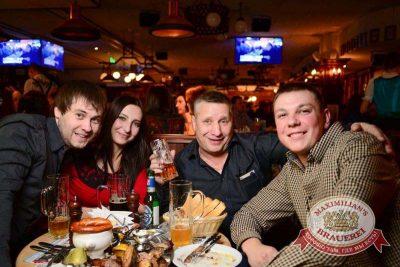 «Рок-острова», 29 января 2015 - Ресторан «Максимилианс» Тюмень - 26