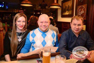 «Рок-острова», 29 января 2015 - Ресторан «Максимилианс» Тюмень - 29