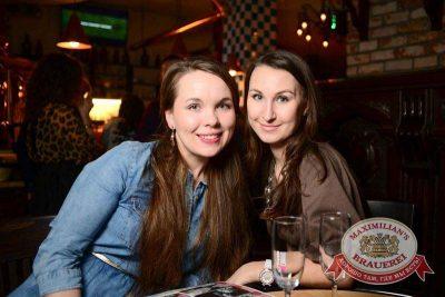 «Рок-острова», 29 января 2015 - Ресторан «Максимилианс» Тюмень - 31