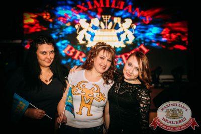 Руки вверх, 17 марта 2016 - Ресторан «Максимилианс» Тюмень - 25