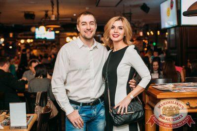 Руки вверх, 17 марта 2016 - Ресторан «Максимилианс» Тюмень - 28
