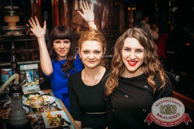 Руки вверх, 17 марта 2016 - Ресторан «Максимилианс» Тюмень - 29