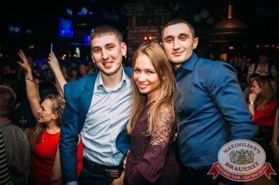 Руки вверх, 17 марта 2016 - Ресторан «Максимилианс» Тюмень - 30