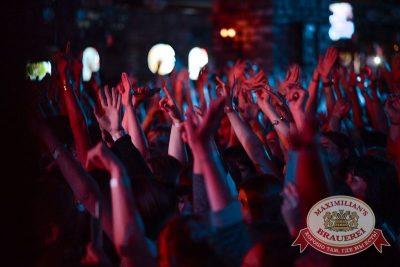 «Руки вверх», 8 июля 2015 - Ресторан «Максимилианс» Тюмень - 16