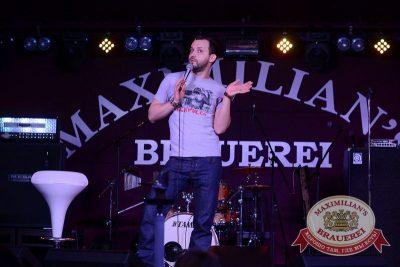 Comedy Club: Руслан Белый, 26 марта 2015 - Ресторан «Максимилианс» Тюмень - 02