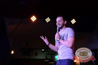 Comedy Club: Руслан Белый, 26 марта 2015 - Ресторан «Максимилианс» Тюмень - 03