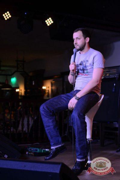 Comedy Club: Руслан Белый, 26 марта 2015 - Ресторан «Максимилианс» Тюмень - 10