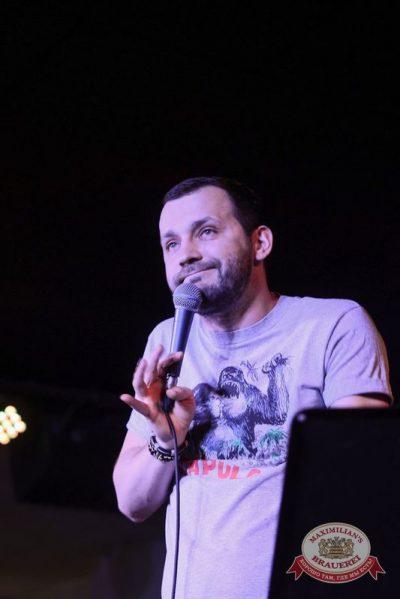 Comedy Club: Руслан Белый, 26 марта 2015 - Ресторан «Максимилианс» Тюмень - 11