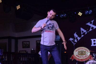 Comedy Club: Руслан Белый, 26 марта 2015 - Ресторан «Максимилианс» Тюмень - 13