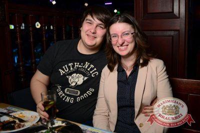 Comedy Club: Руслан Белый, 26 марта 2015 - Ресторан «Максимилианс» Тюмень - 28