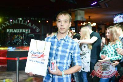 Сергей Лазарев, 6 августа 2015 - Ресторан «Максимилианс» Тюмень - 11