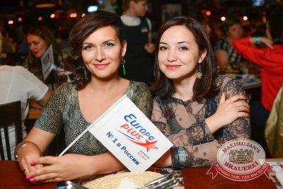 Сергей Лазарев, 6 августа 2015 - Ресторан «Максимилианс» Тюмень - 27