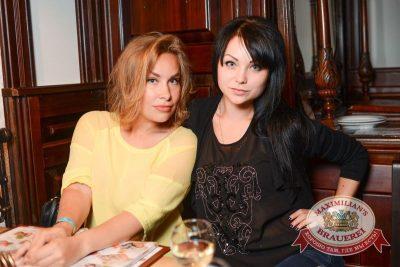 Сергей Лазарев, 6 августа 2015 - Ресторан «Максимилианс» Тюмень - 28