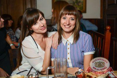 Сергей Лазарев, 6 августа 2015 - Ресторан «Максимилианс» Тюмень - 29