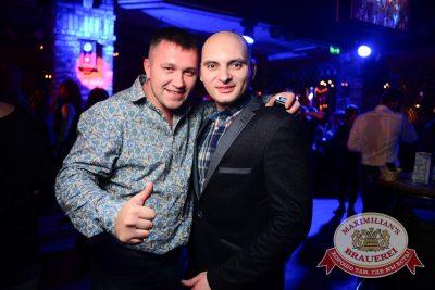 «Дыхание ночи»: Dj Сергей Рига (Москва), 14 ноября 2014 - Ресторан «Максимилианс» Тюмень - 22