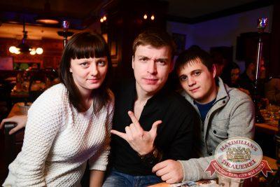 «Дыхание ночи»: Dj Сергей Рига (Москва), 14 ноября 2014 - Ресторан «Максимилианс» Тюмень - 25