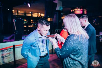 Вечеринка «Холостяки и холостячки», 13 апреля 2019 - Ресторан «Максимилианс» Тюмень - 17